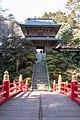 Tozan Unganji Temple 03.jpg