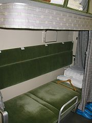 Train ja Ginga sleepingcar03.jpg