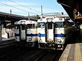 Train of Chikuho Main Line at Orio Station 20091003.jpg