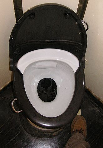 Passenger train toilet - Image: Train toilet