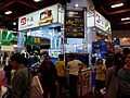 Trans Electric booth, Taipei IT Month 20161211a.jpg
