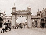 Triumphal arch in Odrin 1913