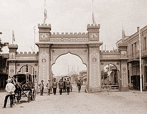 Bulgarian Land Forces - A triumphal arch in Edirne raised in honour of the Bulgarian troops entering the town, 1913
