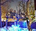 Trubacheevka, Moskovskaya oblast', Russia, 143081 - panoramio (6).jpg
