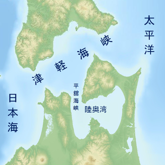 Mutsu Bay - Mutsu Bay in center