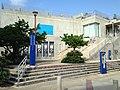 Tsushima-Maru Memorial Museum 20150316.JPG