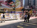 Tuidang Service Center outside Causeway Bay Station 3.JPG
