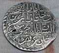 Tunisian coins from 1267 AH 02.jpg