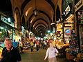 Turkey, Istanbul Spice Bazzar (3944888495).jpg
