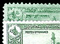 Turkey-armenianletters-1913.jpg