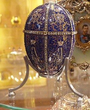 Twelve Monograms (Fabergé egg) - Image: Twelve Monogram (Fabergé egg)