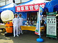 Two ROCN Officers beside Military Academy Cadets Recruit Center Booth, Central Taiwan 20131012.jpg