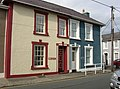 Two houses at the end of Victoria Street, Aberaeron - geograph.org.uk - 591710.jpg