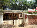 UC College Aluva Post Office.JPG