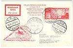 USSR 1932-08-26 Polar expedition PC.jpg