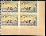 USSR 1956-06-08 CPA 1893 block of four.jpg
