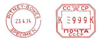 USSR stamp type C5.jpg