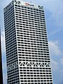 US Bank Center (Milwaukee) Wisconsin's tallest building - panoramio.jpg