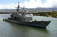 USSLakeChamplainCG-57