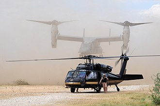 CBP Air and Marine Operations - Sikorsky UH-60 Black Hawk