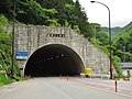 Ubagami Tunnel west.jpg