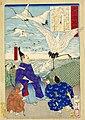 Udaisho Minamotono Yoritomo.jpg