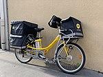 Un vélo de La Poste, rue Baraban (Lyon).jpg