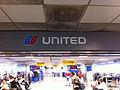 Uniteds Friendly Skies (6244289345).jpg