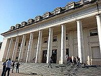 Universidad Nacional del Sur sede Alem.jpg