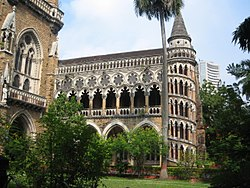 University Mumbai convoc hall.jpg