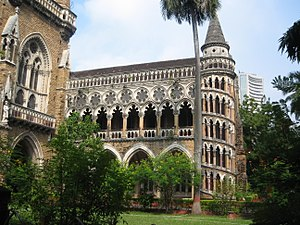 University Mumbai convoc hall