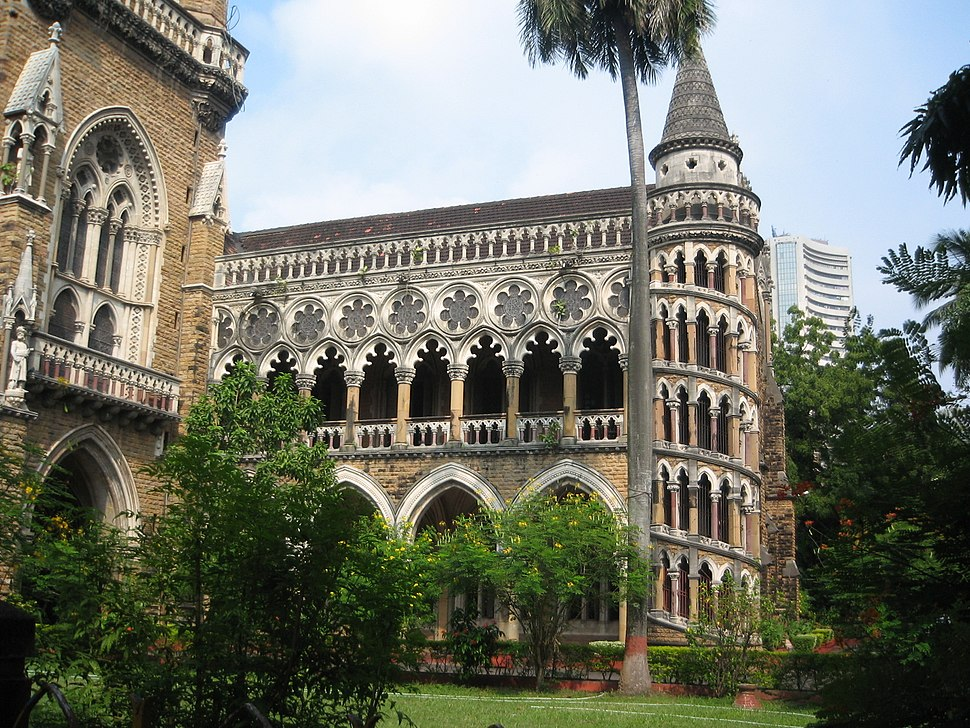 University Mumbai convoc hall