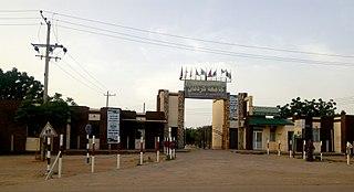 University of Kordofan