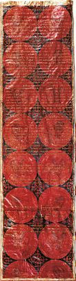 Theophanu and Otto II's marriage certificate.