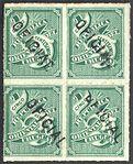 Uruguay 1880-82 ScO2 B4.jpg