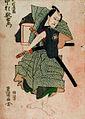 Utaemon Nakamura III as Takebe Genzō.jpg