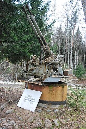 37 mm automatic air defense gun M1939 (61-K) - V-11 as a memorial to the defenders of Seraya Loshad fort