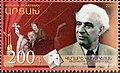 Vagharsh Vagharshian 2019 stamp of Artsakh.jpg