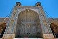 Vakil Mosque مسجد وکیل شیراز 19.jpg