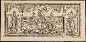 Varaha Purana - Illustration from the Varahapurana, Kalyananagaryam: Laksmivenkatesvara Mudranalaye, 1923.