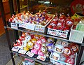 Variouscolor-daruma-enoshima-jan11-2016.jpg
