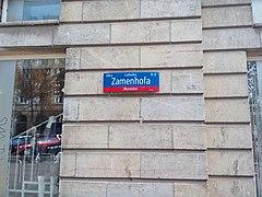 L'Esperanto - Page 2 240px-Varsovio%2C_Strato_de_Ludoviko_Zamenhof%2C_strat%C5%9Dildo_1
