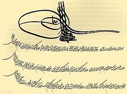Vasvar Anlaşmasının Osmanlıca Metni