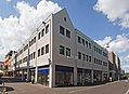 Venlo - Cultureel centrum Maaspoort.jpg