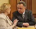 Veronika Skvortsova and Vitaly Mutko 13 July 2012.jpeg