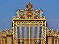 Versailles Château de Versailles Gitter 3.jpg