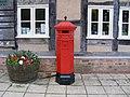 Victorian Postbox - geograph.org.uk - 1248534.jpg