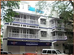 Vidyalankar Institute of Technology - Vidyalankar Classes at Dadar