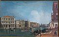 View on the Canale Grande near the Cà Pesaro, Michele Marieschi, 14787, Alte Pinakothek Munich.jpg