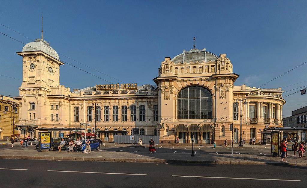 Train De Varsovie Moldin Au Centre Ville